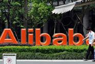 阿里巴巴起诉迪拜公司:指控其盗用自家商标