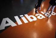 阿里巴巴电商平台去年创造3681万就业机会