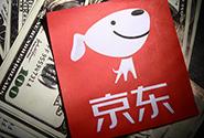 刘强东承认财报虚高,我们就来扒一扒京东的历年财报