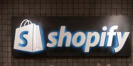 为什么美国亚马逊卖家人手一个Shopify?