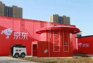 京东便利店每天要开1000家,苏宁有话要说