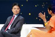 刘强东:别害怕技术,机器人会大大解放人力