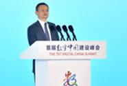 马云:中国需要一大批超越BAT的大公司和超级公司
