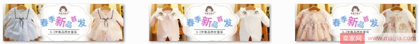 童装类目—选款/测款/上新