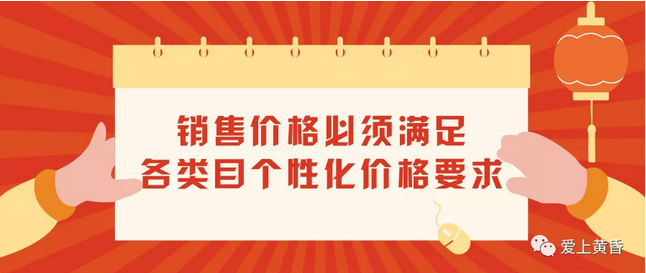 2019天猫年货节时间,申报规则和玩法