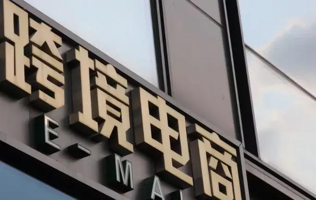 亚马逊日本站怎么运营?亚马逊日本站怎么出单?