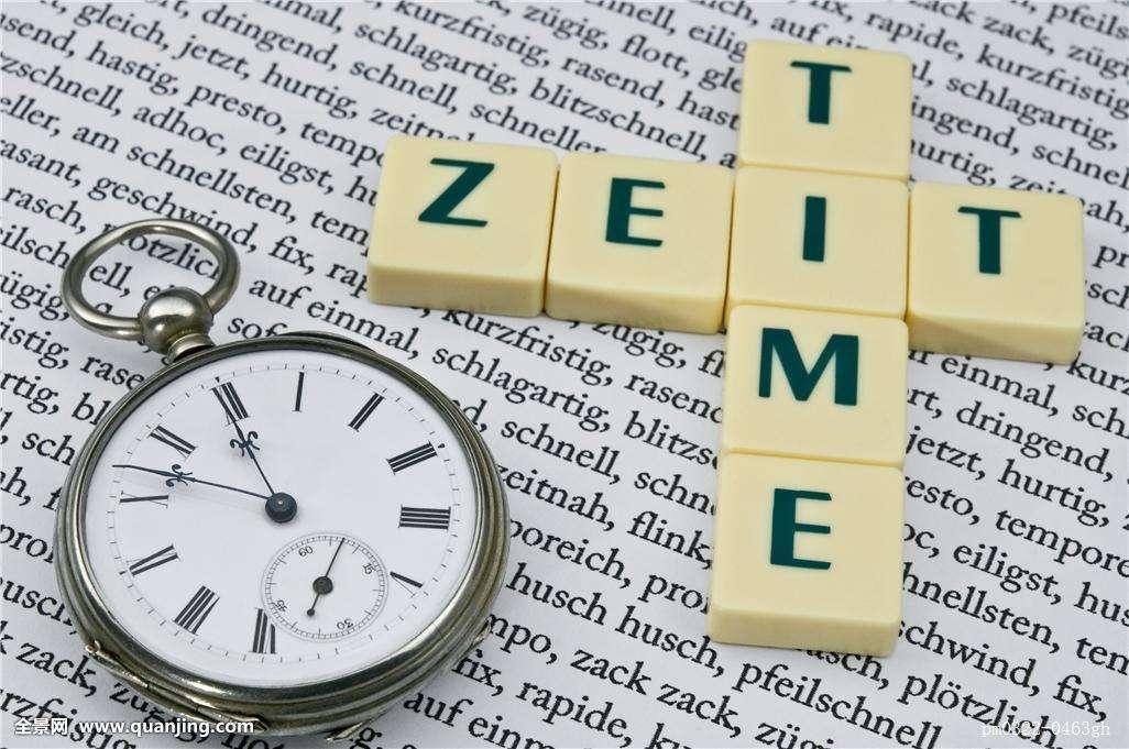 拼多多商家需谨记的退款处理超时时间!