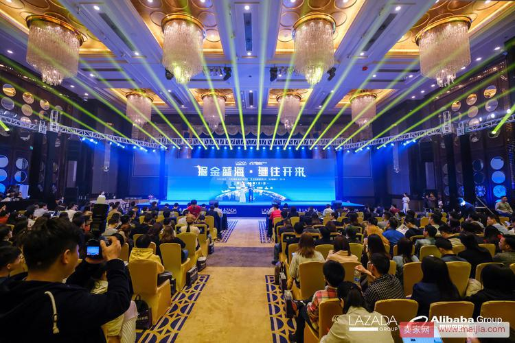 Lazada跨境业务战略升级 助中国卖家东南亚抢先机