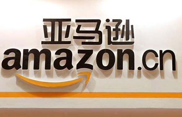 亚马逊开店前准备及账号关联问题——吉易跨境电商学院