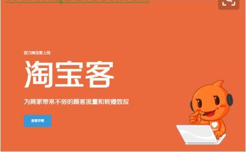 社群淘宝客必修课:教你做好微信淘客和QQ群淘客