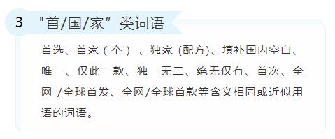 云尚教育咨询:违规!电商客服一定不说的词语