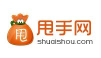 深圳市华通易点信息技术有限公司