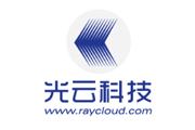杭州光云科技股份有限公司