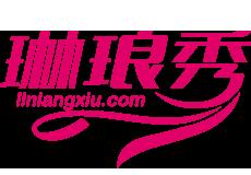 琳琅秀_琳琅试用_基础权重增加,无线流量!
