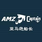 亚马逊船长