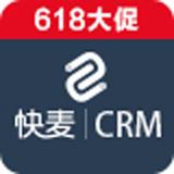 快麦CRM-京东版_超级店长旗下_短信营销