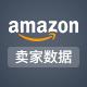 卖家网Amazon数据