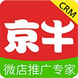 京牛_京东版-超级短信-短信直达微店-店铺推广专家