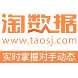 淘数据_天猫淘宝数据_行业数据_店铺销量